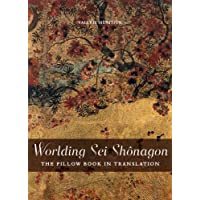 Worlding Sei Shonagon: The Pillow Book in Translation