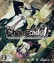 CHAOS;CHILD (カオスチャイルド) (通常版)