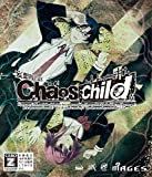 CHAOS;CHILD [XBoxOne]