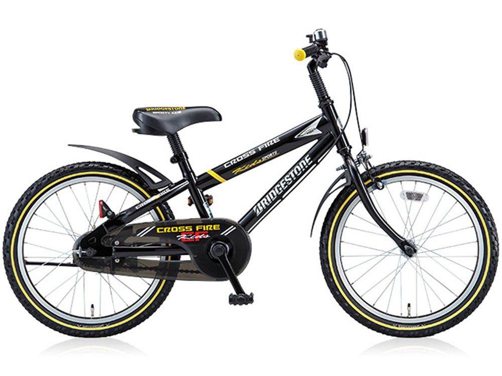 ブリヂストン(BRIDGESTONE) クロスファイヤーキッズスポーツ 18インチ CKS186 キッズバイク ブラック 2729   B01D2GV0PM