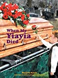 When My Yiayia Died