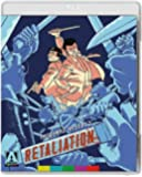Retaliation (2-Disc Limited Edition) [Blu-ray + DVD]