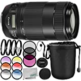 Canon EF 70-300mm f/4-5.6 IS II USM Lens 9PC Accessory Bundle – Includes 3 Piece Filter Kit (UV + CPL + FLD) + 4PC Macro Filter Set (+1,+2,+4,+10) + MORE - International Version (No Warranty)