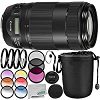 Canon EF 70-300mm f/4-5.6 IS II USM Lens 9PC Accessory Bundle – Includes 3 Piece Filter Kit (UV + CPL + FLD) + 4PC Macro Filter Set (+1,+2,+4,+10) + MORE - International Version (No Warranty)