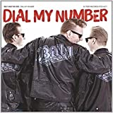 Dial My Number Review and Comparison