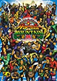 MIGHTY JAM ROCK presents HIGHEST MOUNTAIN 2008-10th Anniversary- [DVD]