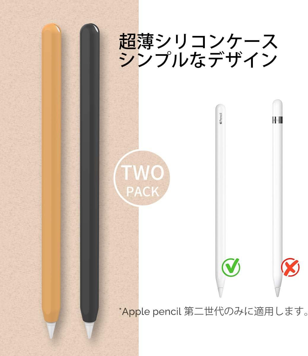 Pencil 第 世代 apple 二