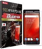 【改良版】 ZTE Blade E01 フィルム 強化ガラス 【約3倍の強度】日本製 保護フィルム OVER's ガラスザムライ[割れたら交換 365日]