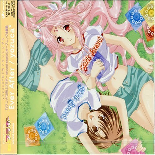 Girls Bravo 2nd Series Opening by Soundtrack (2005-02-01)