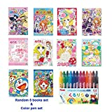 Showa Coloring Art Books Random 5 Book SET B5, & Pentel Colored pencil Doraemon yokai watch aikatsu Bonbon ribbon Spoon pet Princess World Happy bridal Joanna