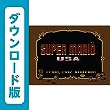 スーパーマリオUSA [WiiUで遊べるファミリーコンピュータソフト][オンラインコード]