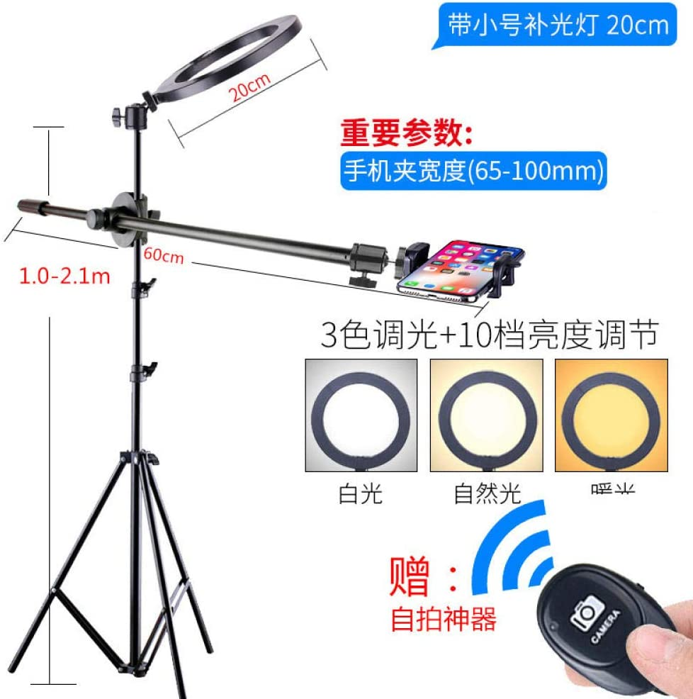 Not Mobile Phone Live-Shooting Bracket Shooting Camera Video Home Adjustable-Floor 260 Overhead Light Stand Tr/ípode con Control Remoto Bluetooth