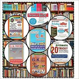Maths Tricks Books Pdf