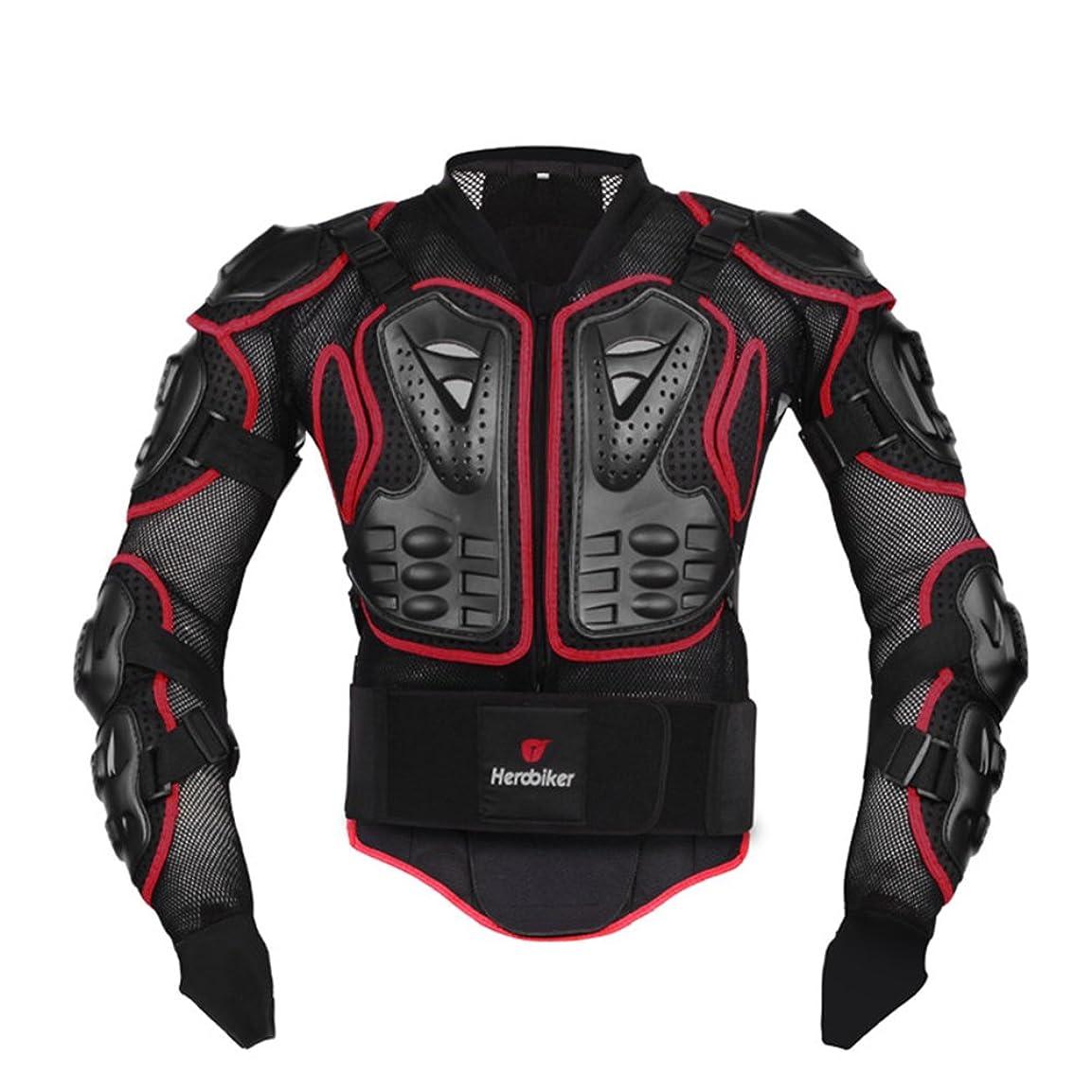泥沼盆地バンジージャンプHEROBIKER MC1001レッドバイクオフロードバイクのジャケット M 赤