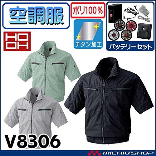 村上被服 空調服 鳳凰 快適ウェア 半袖立ち襟ブルゾンフードジャケットファンバッテリーセットV8306ファンのカラー:ブラック B07BK2TVR8 4L|5モスグリーン 5モスグリーン 4L