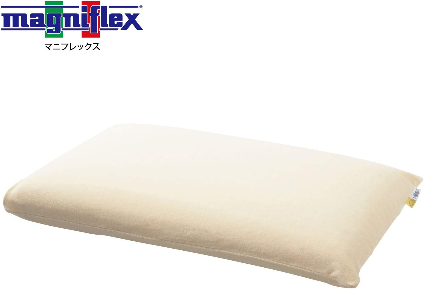 マニフレックス 高反発枕 ピロー グランデ