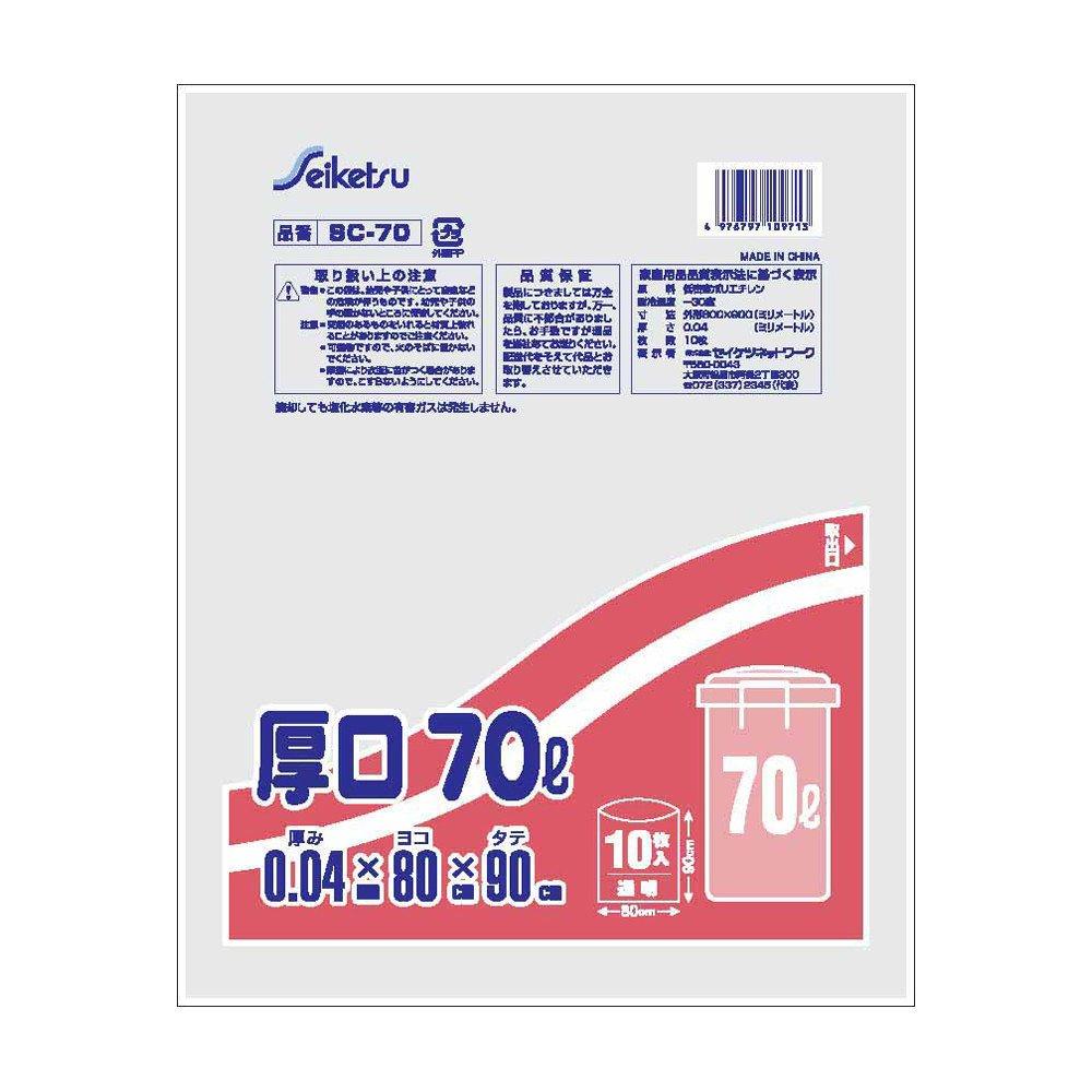 ごみ袋 業務用厚口コンパクトタイプ70L 厚み0.04mm 透明 10枚入X30パック B077CMR7B2