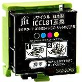 ジット エプソン(EPSON)対応 リサイクル インクカートリッジ ICCL81 カラー対応 JIT-NECL81