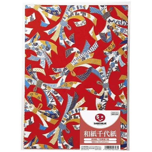 [해외]화지 수 공용 색종이로 빨간색 계통의 무늬 10 매 B400J-2R / Chiwashi paper Red pattern 10 pieces B400J-2R