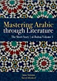 Mastering Arabic Through Literature, Iman A. Soliman and Saeed Alwakeel, 9774165985