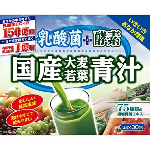 乳酸菌+酵素 国産大麦若葉青汁3g×30包X8 B01L8GKXYW