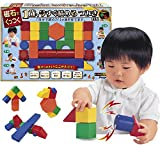 The first time of Pythagoras 1-year-old, now packed building blocks DX