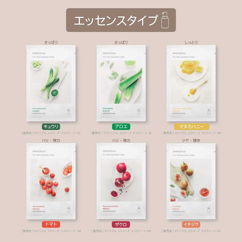 innisfree myreal squeeze mask