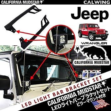 Amazon california mudstar jeep california mudstar jeep wrangler jk mozeypictures Images