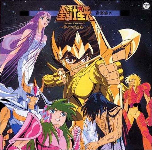 ANIMEX 1200シリーズ91 聖闘士星矢IV~神々の熱き戦い~                                                                                                                                                                                                                                                                                                                                                                                                <span class=