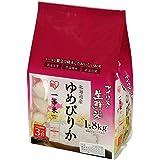 【精米】生鮮米 白米 北海道産 ゆめぴりか 1.8kg平成30年産