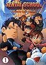 Sentaï School : L'école des héros, Tome 1 par Cardona