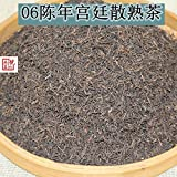 Aseus Yunnan Menghai tea powder Aged Pu'er Tea super Pu'er Tea palace 1000g cooked tea ripe tea powder bulk mail