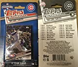 2017 Topps CHICAGO CUBS Factory Sealed Team 17 Card Set 2016 World Series Champions Anthony Rizzo Jake Arrieta John Lester Kyle Hendricks Kris Bryant