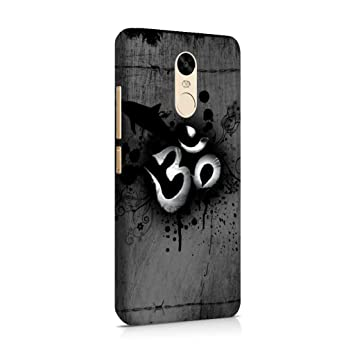 81c6a7990b MADANYU Back Cover - Om - Spiritual - Devoted to Lord: Amazon.in:  Electronics