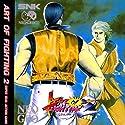 龍虎の拳2(ROMカセット)