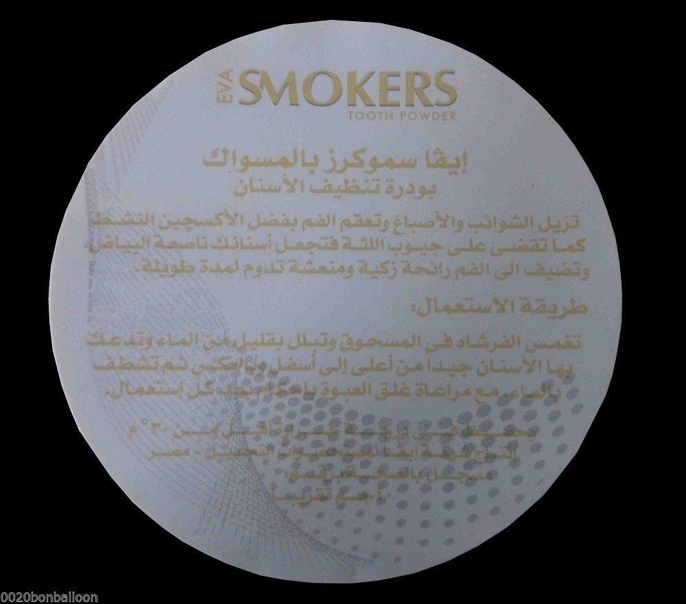 Lot 4 Eva Smokers Miswak Clove Menthol Fluorine Cleansing Whiten Tooth Powder