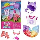 Barbie Rollerskating Set   for Chelsea Mattel FXN69