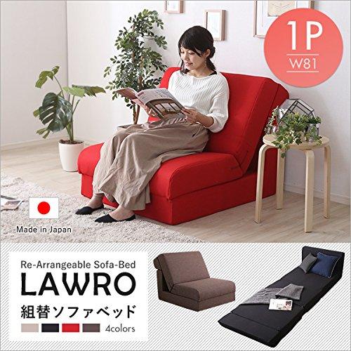 日用品 ソファ 関連商品 組み換え自由なソファベッド1P ポケットコイル 1人掛 ソファベッド 日本製 ローベッド カウチ ブラウン B077VMZCYR