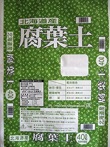 ノーブランド品 グランド用黒土 鹿児島県薩摩の黒土 18L 5袋セット B01FEW0WQ0