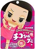 味覚糖 チコちゃんグミ 30g ×10袋