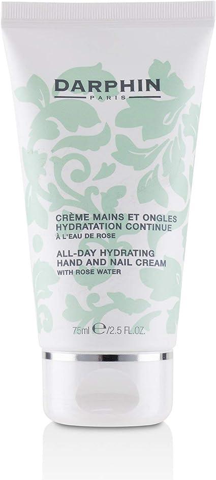 Hand & Nail Cream 75ml 4 Types