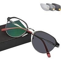 METTE Gafas de Lectura progresivas de Enfoque múltiple, decoloración de Uso lejano y cercano Gafas de Lectura ultraligeras, Lentes de Resina antirradiación de luz Anti-Azul, Unisex