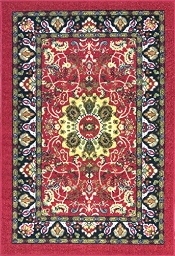 - ADGO Collection Persian Heriz Oriental Traditional Design Rubber-Backed Non-Slip Non-Skid Area Rugs, Red, 5'0