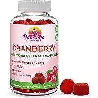 Cranberry Gummy Supplement for Women, Men, and Kids. 1000 mg, Vegan, Vegetarian, No Gluten, Gelatin or GMO. Kosher and…