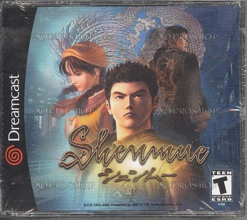 Shenmue Sega Dreamcast