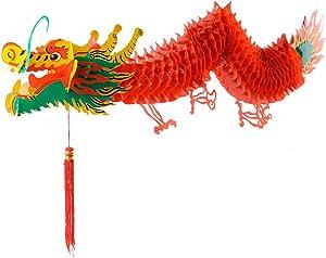 Zhumutang Chinese Paper Dragon Decoration (36 inch)