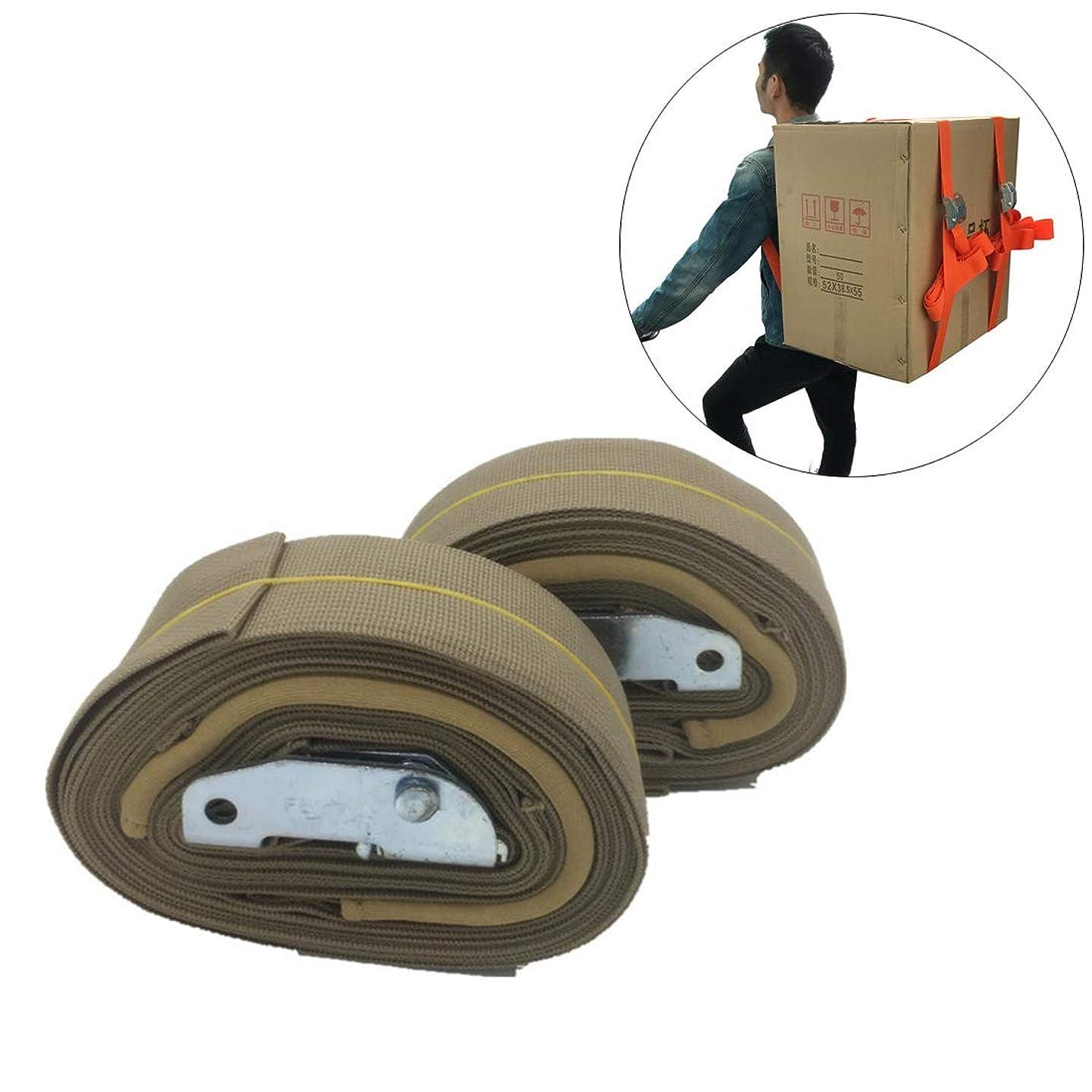 敬礼軽減するツーリストYOMODA スーツケースベルト 弾力タイプ 長さ調整 荷物ストラップ 荷物固定バックル 新款ワンタッチスーツケースベルト 旅行 出張用 一字のタイプ 2pcs