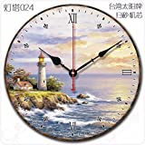 GK-Mediterranean Retro American Great Living Room Wall Clocks European Pastoral Simple Classical Decorative Silent Lighthouse Wall Watch?14 inches 35cm