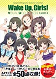 Wake Up, Girls! Visual collection (Megami Magazine Special Selection) [JAPANESE EDITION]