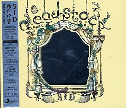 Buy Dead Stock Online at Low Prices in India | Amazon Music